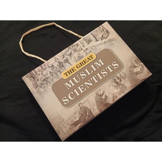 The Great Muslim Scientists Series (12 Books Box Set)
