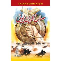 Salahud Din Ayubi - صلاح الدین ایوبی