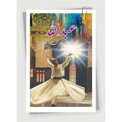 Abdullah Part 1