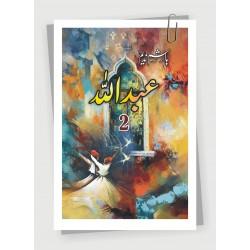 Abdullah Part 2