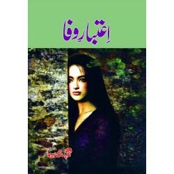 Aitbar-e-Wafa