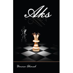 Aks (English Version)