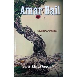 Amar Bail (English Version)