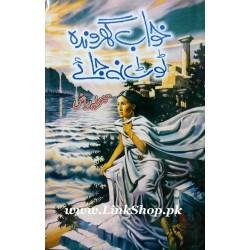Khawab Gharonda Toot Na Jaye