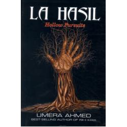La Hasil (English Version)