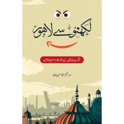 Lakhnow Say Lahore - لکھنو سے لاہور