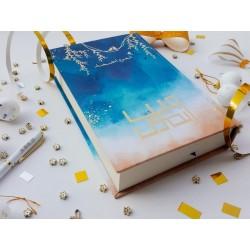 Main Anmol (Only Book) - میں انمول