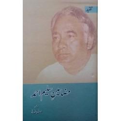 Mazameen-e-Saleem Ahmad