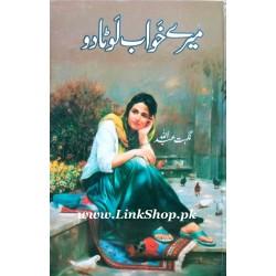 Mere Khawab Lota Do