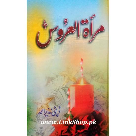 Mirat-ul-Uroos By Deputy Nazir Ahmad