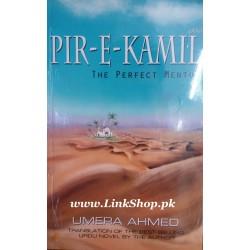 Pir-e-Kamil (English Version)