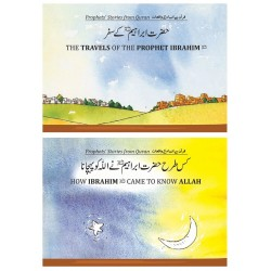 Prophets Stories From Quran (12 Books Box Set)