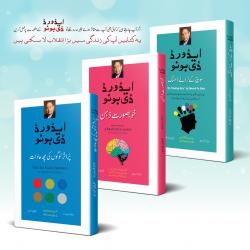 Set of 3 Books of Edward De Bono