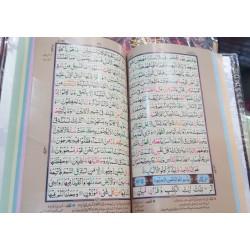 Tajweed Quran - Small