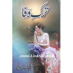 Tark-e-Wafa - ترک وفا