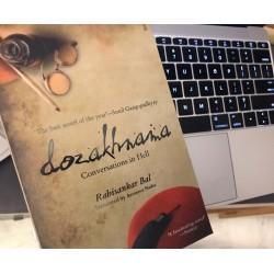 Dozakhnama : Conversations in Hell