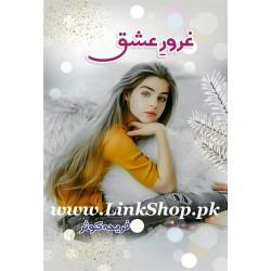 Gharor-e-Ishq