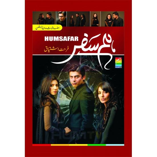 Humsafar - ھمسفر