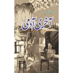 Aakhri Aadmi - آخری آدمی