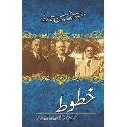 Khatoot: Shafiq-ur-Rehman, Col M Khan, M Khalid