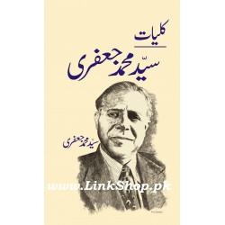 Kulyat Syed Mohammad Jafri
