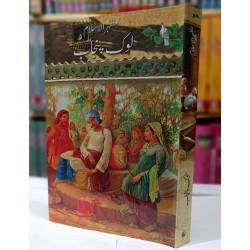 Lok Punjab - لوک پنجاب
