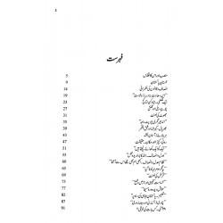 Sehar Hony Tak - 2