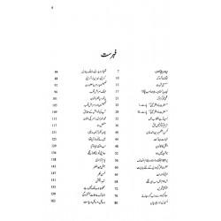 Sehar Hony Tak - 4