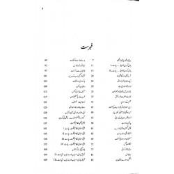 Sehar Hony Tak - 5