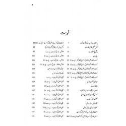 Sehar Hony Tak - 6